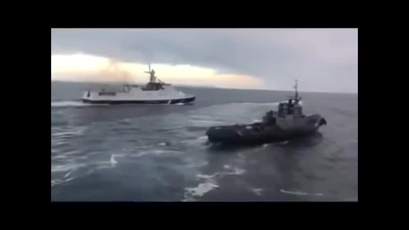 18 Давай!,дави его бл*ть!-как российские пограничники протаранили украинский буксир в нейтральных водах