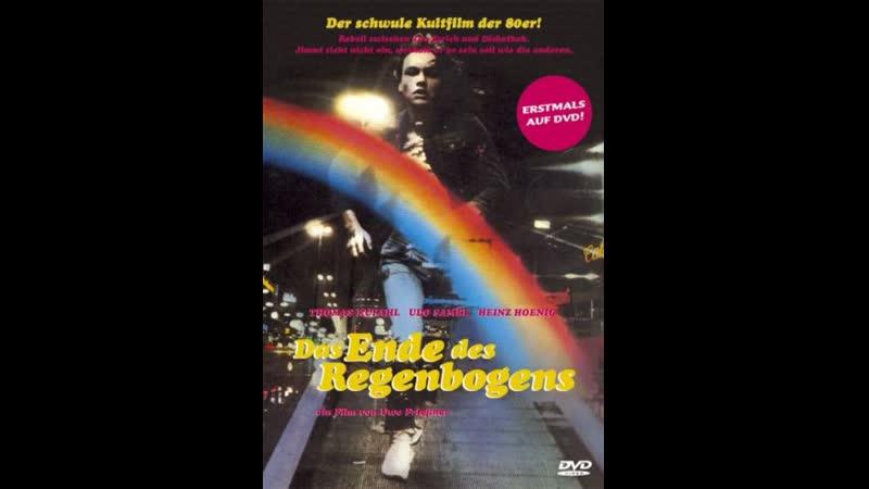 Das Ende des Regenbogens / End of the Rainbow - Deutschland (1979)[English subtitles]