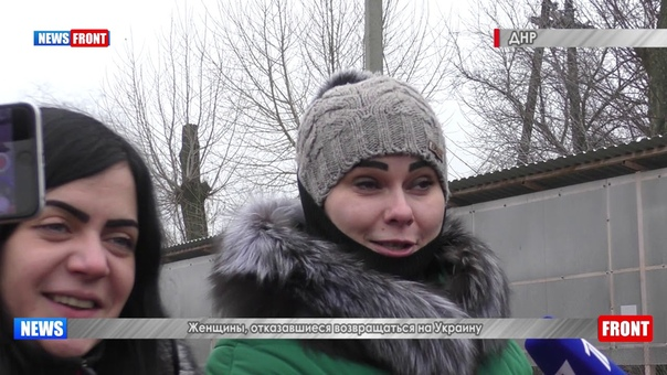 Две девушки после обмена отказались ехать на Украину из ДНР Процедура обмена военнопленными между ДНР, ЛНР и Украиной проходила под Горловкой по формуле 124 на 76 и стала первой с 2017 года.