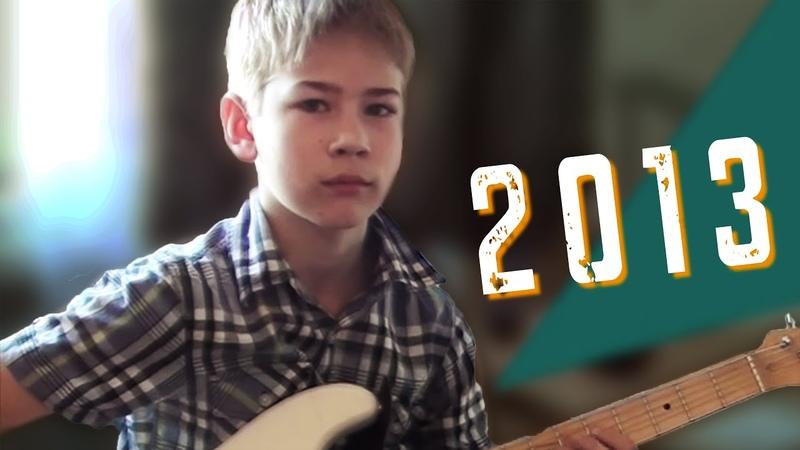 Какие видео я снимал в 12 лет? (очень стыдно)