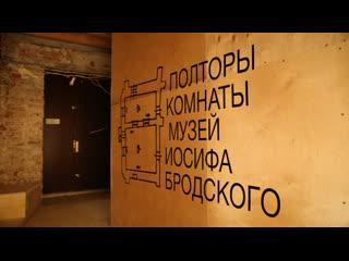 Концерт на Д-И-С-Т-А-Н-Ц-И-И: 1,5 метра в Полторы комнаты