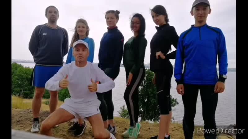 царьгоры21 в Сосновке Интервальный бег танцы пельмени