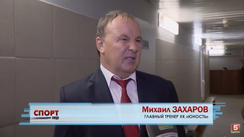 Михаил Захаров проспорил коньяк