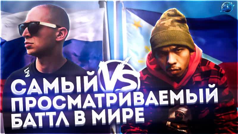 (RapNews) OXXXYMIRON VS LOONIE (Russia vs. Philippines) | Слава КПСС х МИКСИ задиссили Oxxxymiron'a RapNews