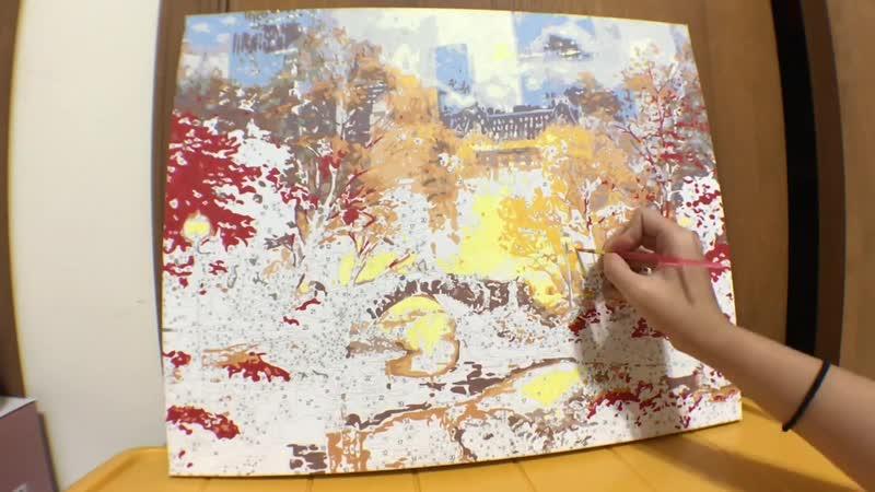 Картина по номерам Осень в Манхеттене