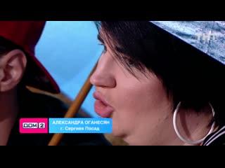 Дом-2. Город любви 5575 день 15.08.2019, ТВ-Шоу, WEB-DLRip