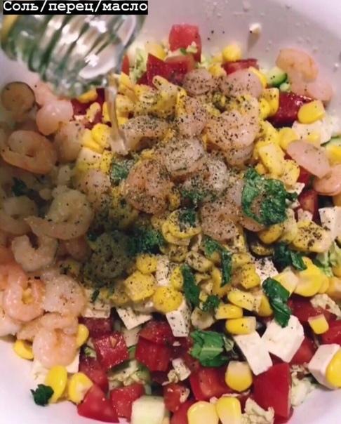 Летний салат с креветками