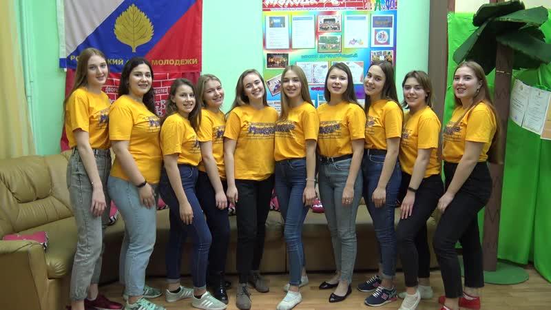 Лидерский штаб ТОС Молодежь.RU