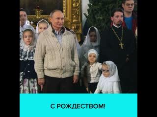 Владимир Путин на божественной литургии в Спасо-Преображенском соборе Санкт-Петербурга  Москва 24