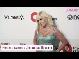 Donatella_Versace-5ead4ed11066736b896c5553_May_02_2020_14_47_48