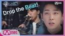 [ENG sub] I can see your voice 6 [3회] 대 to the 박! 미국 유명 TV쇼 출연 실력자 x 쌈디 (뽀너스) 190201 EP.3