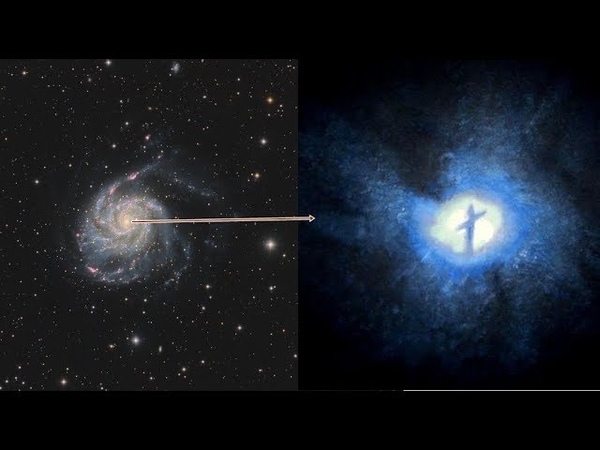 NASA Hubble Telescope finds amazing cross structure at centre of galaxy