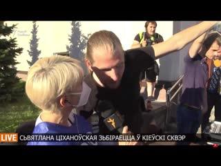 Два парня-диджея на празднике в Киевском сквере включили Перемен