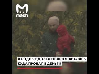 Отец Жанны Фриске подал в суд на Дмитрия Шепелева