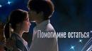 Помоги мне остаться Кабинет врача Доктор Ё Хан