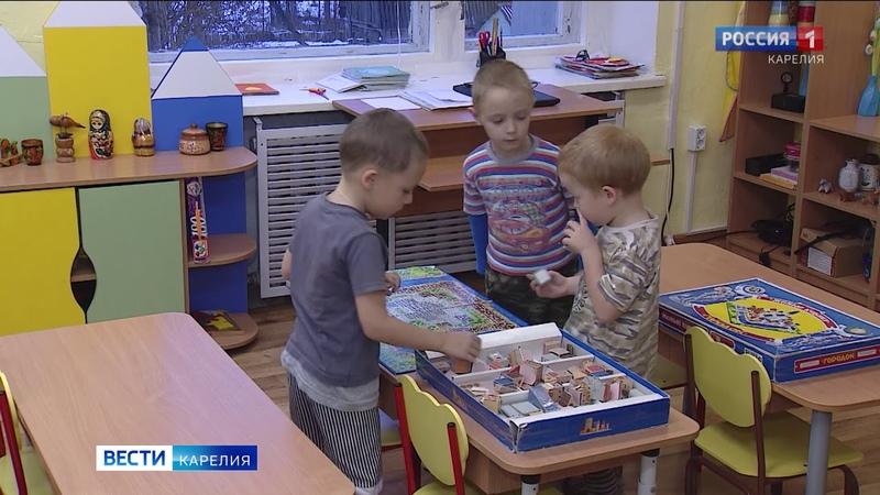 С 1 июня детские сады Карелии откроют дежурные группы