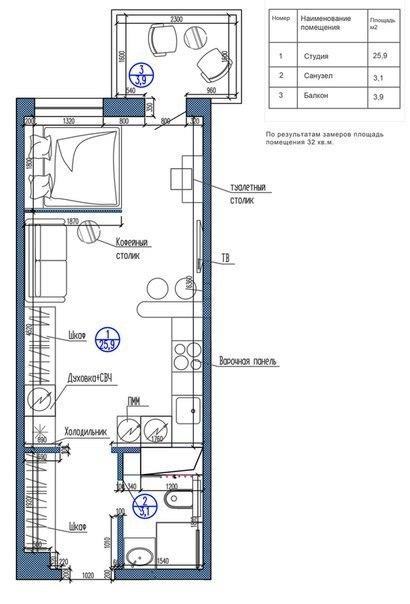 Минималистичная квартира-студия, 32 кв.