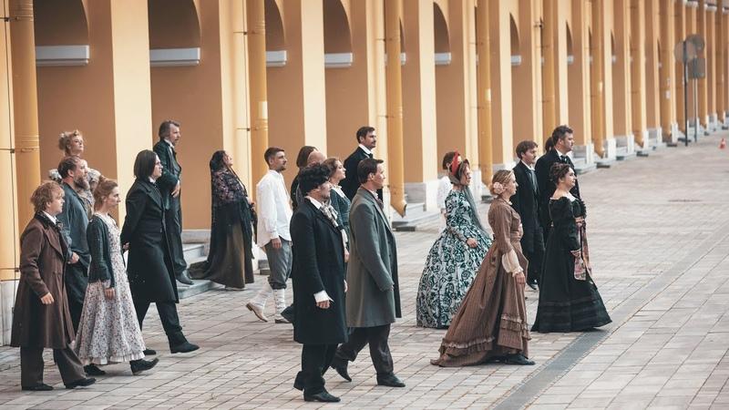 Дефиле героев Достоевского в Никольских рядах Предпремьера
