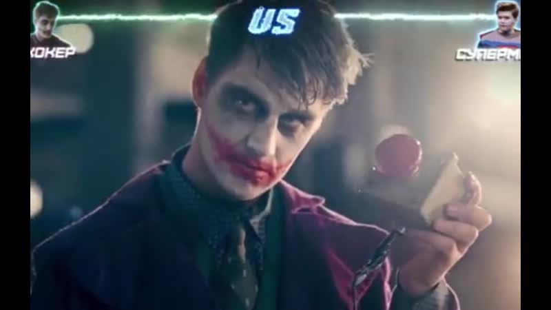 Алексей Воробьев Джокер один из любимых моих персонажей в кинематографе Смотрите на Youtube клип МояПланета 🌎