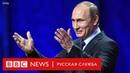 Прямая линия год спустя: помогло ли вмешательство Путина?