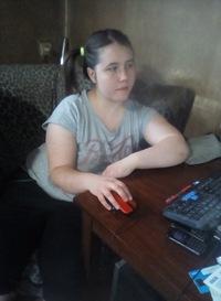 Степаненко Кристина