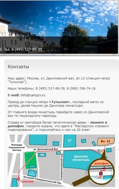 https://sun1-84.userapi.com/c855720/v855720934/c5c2c/baha0KWv9vw.jpg