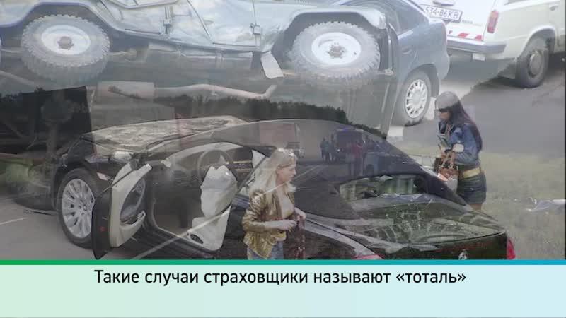 В России женщины попадают в аварии чаще мужчин