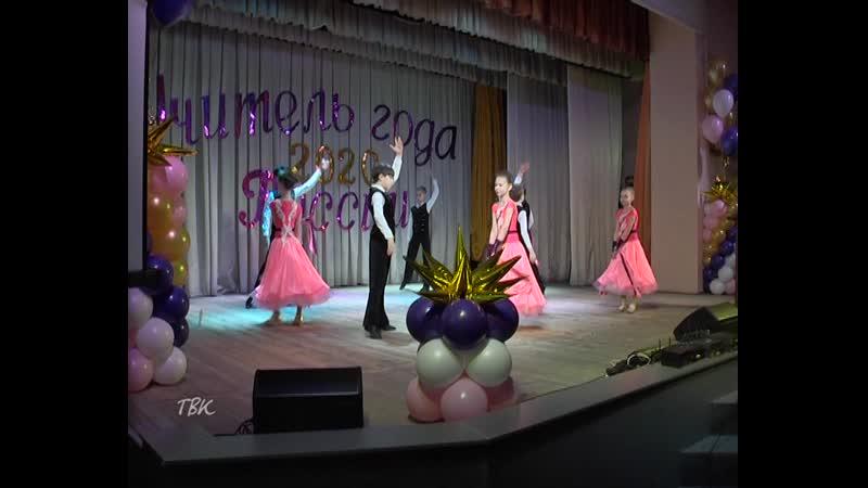Педагог из седьмой школы Наталья Теплоухова в Колпашевском районе признана победителем конкурса Учитель года-2020