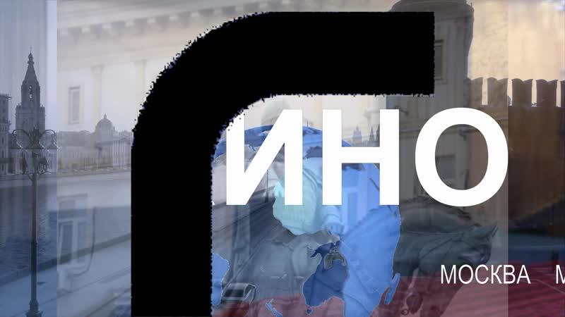 Заставка программы Вести. Культура-Москва (Россия-К, 02.09.2019-н.в.)