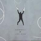 Обложка Любимая песня - HammAli, Loc-Dog