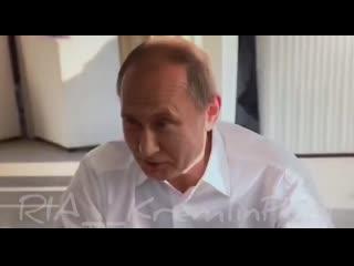 Владимир Путин шутит про пожары в Сибири NR