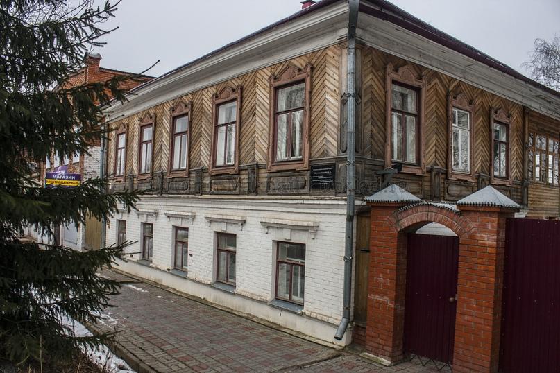 Дом-музей Вячеслава Молотова