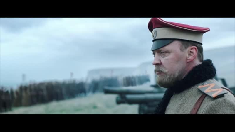 Крылья империи 2017 Галлиполи Речь Кутепова