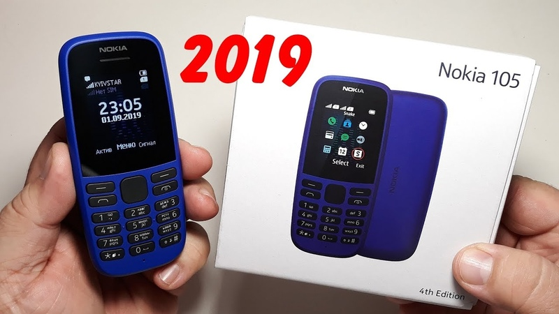 Nokia 105 4th Edition New Blue color 2019 Unboxing and Review Честный обзор на русском языке
