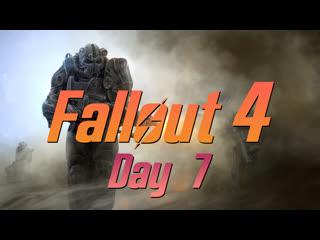 """Розыгрыш! Ищем """"Подземку"""". Fallout 4. День 7."""