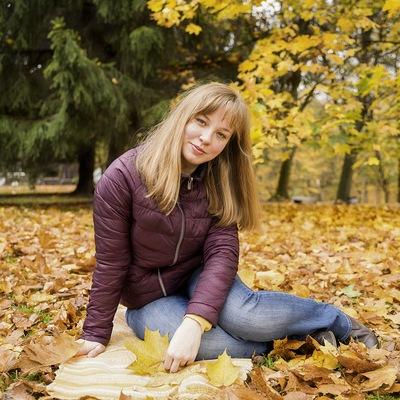 Юлия Аликина