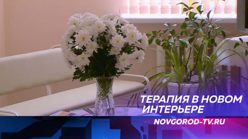 В Старой Руссе завершен ремонт в терапевтическом отделении центральной районной больницы