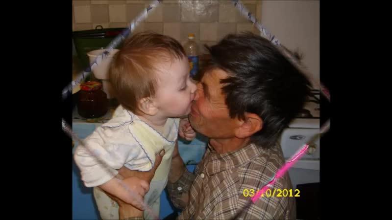 С днем рождения дорогой папочка! Люблю тебя папочка