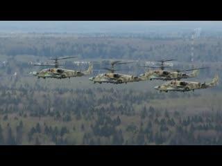 Авиационный парад своздуха: уникальные съемки пролета военных вертолетов