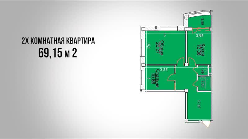 2ккв площадью 69 15 в ЖК Чемпион