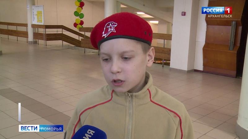 Фестивалем церемониальных отрядов завершился конкурс почётных караулов школ области