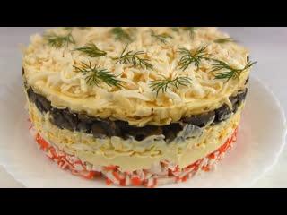 Нереально Вкусный крабовый Салат Званый Ужин. (Ингредиенты в описании видео)