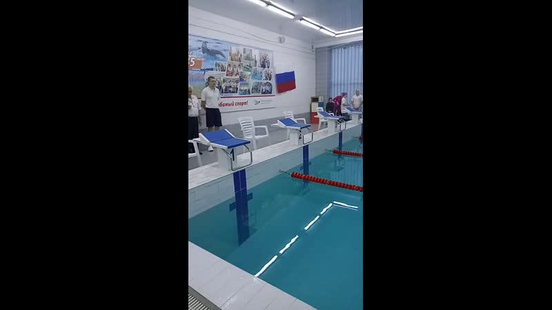 Классификационные соревнования по плаванию МБУ СШ Альбатрос 3 день