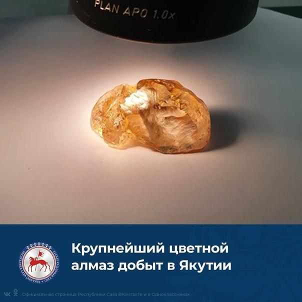 Открытка алмазы якутии