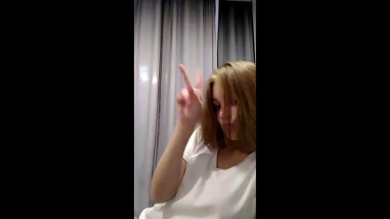 Даша Борисова - Live