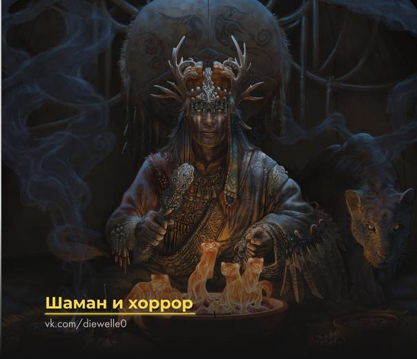 Жил-был писатель. Звали его Сергей Сергеич. Писал он страшный и ужасный хоррор про монстров, зомби, маньяков и древних демонов. Oднажды, то ли от когнитивного расстройства, вызванного игрой