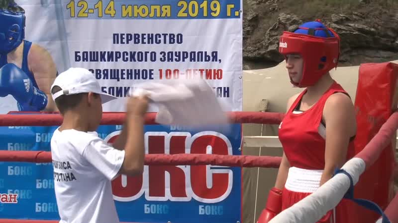 Алға, Урал аръяғы фестивале йәштәрҙе бер майҙанға йыйҙы