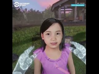 Мать встретилась с умершей дочерью в виртуальной реальности