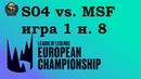 S04 vs. MSF Week 8 LEC Summer 2019 Чемпионат Европы LCS EU Misfits Shalke 04