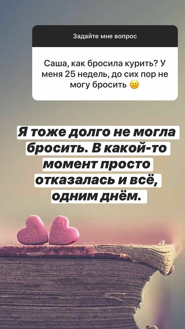 https://sun1-84.userapi.com/c858432/v858432809/211665/RimUnxOAUxY.jpg
